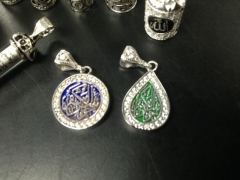 Unique Gift Ideas at Al-Isra